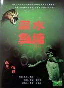 """横县:政华村发展中草药产业为村集体经济""""造血""""[2020-7-22]"""