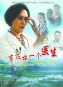 北京已经连续五天实现零新增报告本地确诊病例相关图片