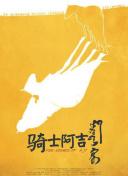 香港市民以一敌众现场怒怼黄之锋:汉奸走狗卖国贼