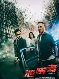 《泄密者》中国电影报道M观影团
