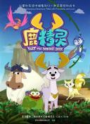 江西奉新县:有效推广绿色畜牧