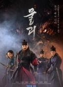 2019喜剧片《深夜烘焙坊完结》国粤双语 中文字幕