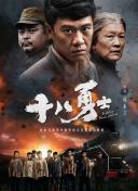 3月6日0时至24时,云南新增境外输入无症状感染者2例