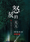 黑龙江省大庆市中风险地区清零 全域调为低风险_石家庄租空调电话