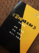 2011科幻片《网游之梦回诸仙HD》其它对白 中文字幕