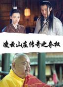 闫凤娇kfc新闻图片