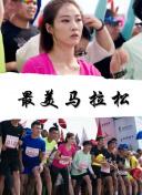 刑太轻,改判!香港一男子踩踏焚烧国旗被判入狱5周