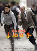 """当刘能、谢广坤也加入盲盒 """"乡村爱情""""为何成了年轻人的潮流?"""