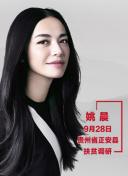 """深圳消委会发布""""双十一""""消费提示:认清规则别白熬夜"""