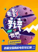 彩神APP官网下载_WWW.8026.COM