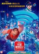 工业富联投资15亿元在河南设新厂 生产iPhone关键组件