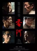 杨幂演过的最好的电影