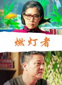 一分快三平台网址官网獐子岛完成人事更替唐艳、刘明履职正、副董事长