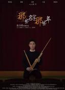 电视剧 中国餐馆 参考消息网8月8日报道 外媒称