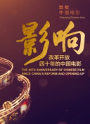 22家北京老字号集体亮相进博会平均年龄超200岁