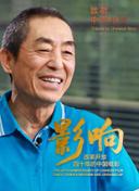 7月10日6时至14时天津新增1例境外输入无症状感染者