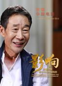 林郑月娥:欢迎中央主导完善选举制度工作 积极融入国家发展大局