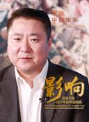 北青报:不能让资产泡沫大行其道
