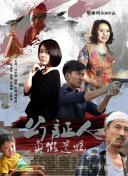 10bet招标网娱乐C59-5914