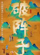 """台风带来""""焚风""""台湾新竹现历史高温"""