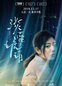 韩国电影 宇转一张吴谢图片发了