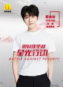 中国红牛律师发声明:天丝集团误导消费者相关图片