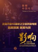 瑞媒:科技帮助中国人存款变成投资