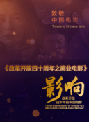 高hbl小说网_浙江烟草电子商务网-全集介绍-极速频道