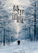 韩非电影全集 些社配但这源如会资何分