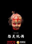易购彩_WWW.WS0099.COM