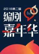 原中国保监会副主席周延礼:建议加强债券市场顶层设计