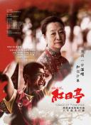 2011喜剧片《大魔术师HD》其他语言 中文字幕