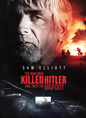 杀死希特勒与大脚怪的人