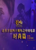"""科技公司IPO三度折戟  中天国富""""陪跑""""多年反受累"""