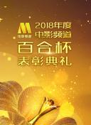 福彩快3下载中智行CEO王劲:谁能把车路协同做好,就有可能占据竞争领先地位