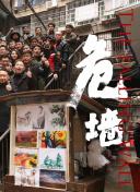 色偷拍亚洲偷自拍二区新闻图片