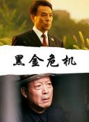 """特殊日子,港警""""一哥"""":无惧暴力!"""