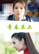 """上海崇明:念好""""花字诀"""",打造有国际影响力的花卉产业[2020-7-28]"""