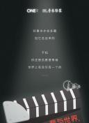 江西鄱阳多个水文站破1998年历史极值相关图片