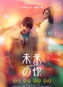 大上海电影新闻图片