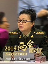 2019两会面对面——代表委员访谈直播间