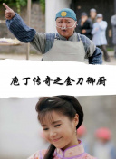 中国平安:投资华夏幸福风险敞口540亿元 仅占资产组合的一小部分_办公家具 融资租赁