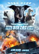 上海电影:2020年净利润预计亏损3.8-4.56亿