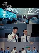 武清区司法局开展法治宣传教育活动