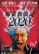 700亿件快递背后的中国潜力