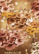 金石期货:聚乙烯行情展望及策略报告