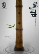《渡神纪:芬尼斯兴起》动画化预告片发布  探究刻画芬尼斯永存神话_台湾气动玩具枪官网