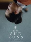 年轻母亲6中文字版免费新闻图片