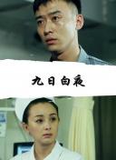 蓝精灵:精灵谷的传说_信阳油蟹唐家庭服务有限公司