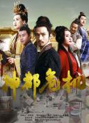 韩国电视剧在线观看继承者 米伦伯格重复了之前的宣言